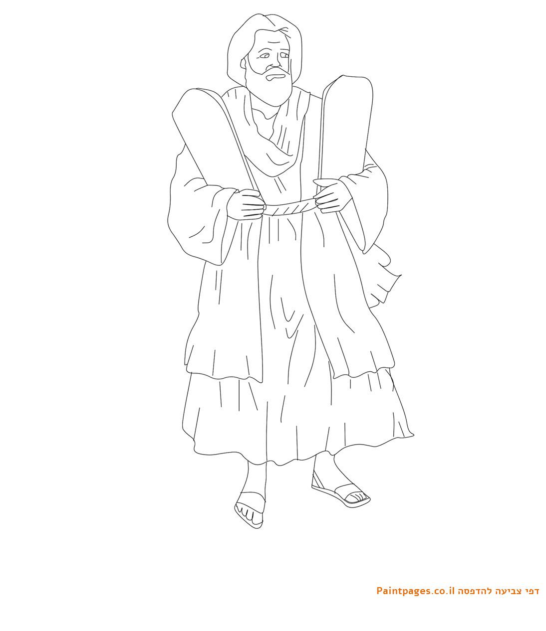 דף צביעה משה ולוחות הברית להדפסה