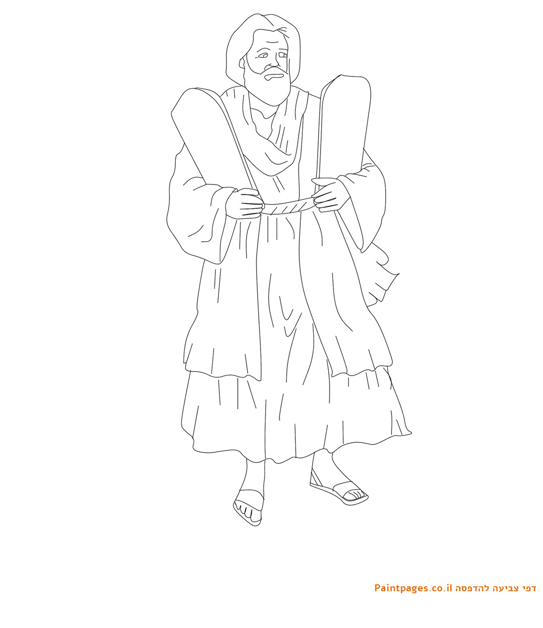 דף צביעה משה עם לוחות הברית